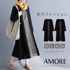 【Amore女裝】韓版秋裝格紋假兩件長袖連身裙