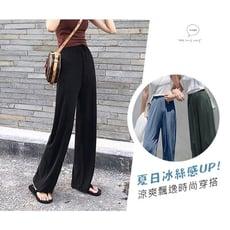 【Amore】冰絲韓版寬鬆顯瘦直筒薄款拖地褲長褲
