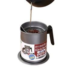 PUSH!餐具用品能濾油和儲油的濾油壺廚房濾油器豬油罐防漏油壺裝油瓶儲油罐D167