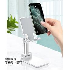 手機/平板摺疊桌面支架