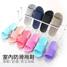 環保EVA無毒材質防滑室內拖鞋