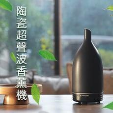 【保險+保固】水氧機 陶瓷日式禪風 七彩超音波精油香氛水氧機