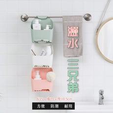 簡約風浴室瀝水置物收納掛架
