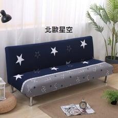沙發套.沙發罩.適用於160-190CM沙發床.摺疊沙發床罩.萌萌豬生活館
