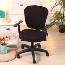 分體電腦椅套.辦公坐椅套.彈性椅套.萌萌豬生活館