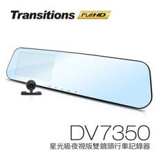 【凱騰】全視線 DV7350 星光夜視版 前後雙鏡頭 1080P 後視鏡型行車記錄器