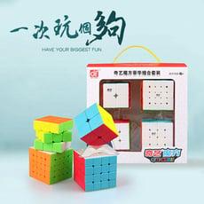 【888便利購】魔方格魔術方塊大禮盒(2階+3階+4階+5階+魔方秘笈)(6色炫彩版)(授權)