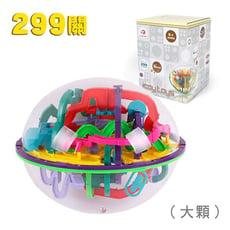 【888便利購】299關益智迷宮球(大顆)(挑戰耐心手眼協調性)