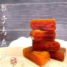 【老張鮮物】炙燒骰子一口烏魚子(100g/包)