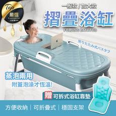 【贈頂級坐墊+靠墊+保溫蓋】加大折疊按摩浴缸62x115cm 折疊浴缸 摺疊浴缸 折疊澡盆