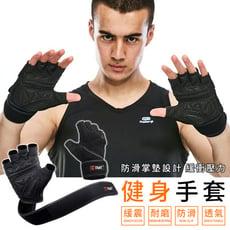【減壓蜂巢型防護】防滑健身半指手套 運動手套 健身手套 重訓手套