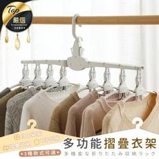 【自由組裝】新型高機能魔術摺疊衣架 超值組(兒童款)