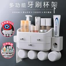 【高承重5KG】最新多功能無痕牙刷杯架(四杯款送擠牙膏器)