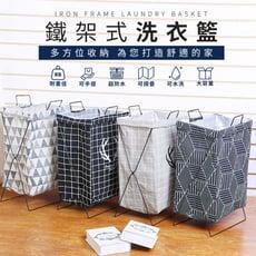 防水大容量!可折疊鐵架式棉麻洗衣籃