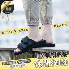 韓版情侶款 一字休閒拖鞋