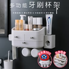 【高承重5KG】最新多功能無痕牙刷杯架(三杯款送擠牙膏器)