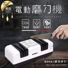 【全自動磨刀神器】智能電動磨刀機