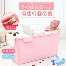 多功能斜靠式 保溫摺疊浴缸