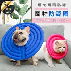 【六種尺寸 適合大小毛孩】輕量寵物防舔圈