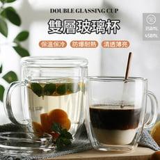 【贈保溫杯蓋】雙層隔熱玻璃杯 350ml