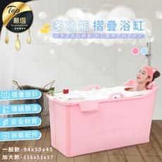 多功能成人兒童保溫摺疊浴缸