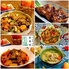【即食呷】手藝料理調理包-紅燒牛腩/紅燒虎掌/綠咖哩雞/泰式打拋豬/三杯菇/麻油菇/(家庭份量)