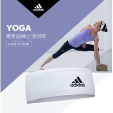 Adidas 專業訓練止滑頭帶(白)