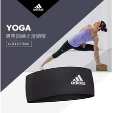 Adidas 專業訓練止滑頭帶(黑)