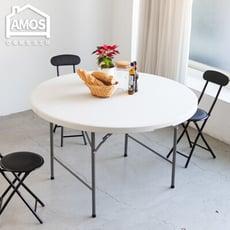 【Amos】手提摺疊戶外露營圓桌/餐桌