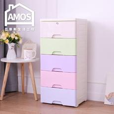 【Amos】親密糖果色彩五層收納櫃