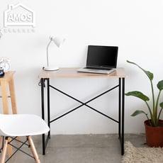 【Amos】台灣製簡約輕工業風個人工作桌