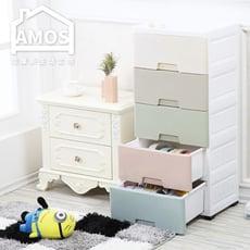 【Amos】玩具馬卡龍五層附輪塑膠收納櫃