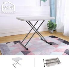 【Amos】多段式升降戶外露營小餐桌
