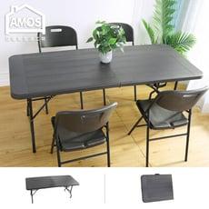 【Amos】180*76手提折疊式木紋戶外餐桌/會議桌