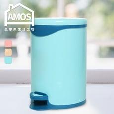 【Amos】糖果色塑膠踩踏垃圾桶