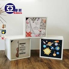 【Amos】台灣製居家收納單層置物盒