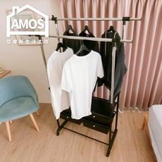 【Amos】台灣製慕尼黑雙桿四抽伸縮收納衣櫃/曬衣架