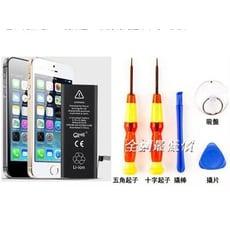 送拆機工具 全新電池For iPhone5 5s 5c i4 4s SE 0循環 附電池膠