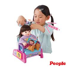 POPO-CHAN配件-POPO CHAN會說話的美髮沙龍椅組合(3Y+)