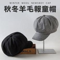 秋冬時尚 羊毛報童帽