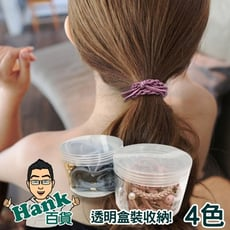 韓風森女系髮圈12件套 馬尾造型髮飾 髮圈 髮型整理【V016】