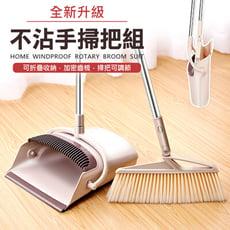 刮齒掃把畚箕套裝組(畚箕可直立款)