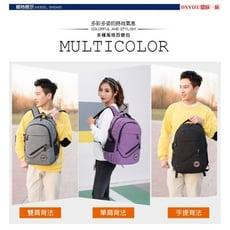大容量雙肩背包  防水 防割 旅遊 韓版  多功能雙肩包 防盜防潑水 雙肩電腦包 時尚雙肩