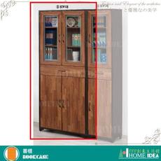 399-X272-05積層木海灣2.6尺書櫥(玻門2片隔板木門一片隔板)