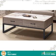 399-X253-04布朗尼大茶几(大理石鐵腳)
