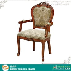390-A247-05歐風房間椅(單)(雙扶手)