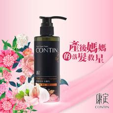 【CONTIN康定】酵素植萃洗髮乳/洗髮精300ML 藝人網紅強力推薦