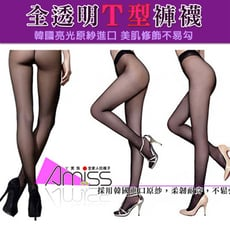 【韓國進口紗!】Amiss網路高口碑《T型‧無褲型》30D全透明性感彈性褲襪(黑色限定)↘特價37元