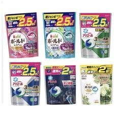 日本3D洗衣球第4代『最低價』P&G 2.5倍 44入P&G ARIEL GEL BALL 3D洗衣