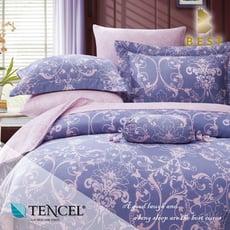 天絲床包兩用被四件組 雙人5x6.2尺 愛戀(藍 100%頂級天絲 萊賽爾 正天絲吊牌 BEST專櫃